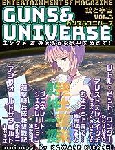 銃と宇宙 GUNS&UNIVERSE  03