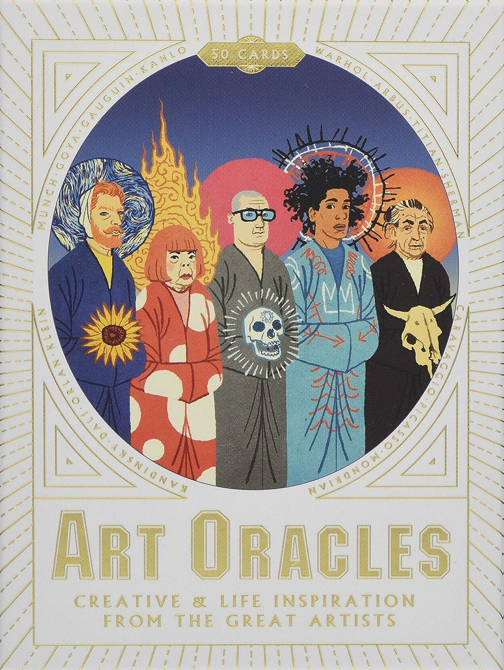 グラフわかりやすいラケットArt Oracles: Creative and Life Inspiration from 50 Artists
