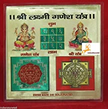 IndianStore4All Shree LAXMI Ganesh Yantra - Energized & Blessed