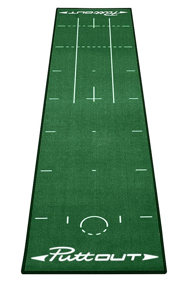 オーナーダム特別な(Green) - PuttOut Pro Golf Putting Mat - Perfect Your Putting (2.4m x 0.5m)