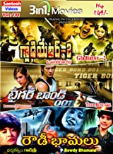 Gladiator 2 Tiger Bond 001 Rowdy Bhamalu Telugu 3 in 1 Movies DVD