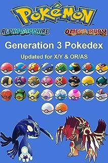 Pokemon Pokedex: Complete Generation 3: Updated For Pokemon X/Y & Omega Ruby/Alpha Sapphire