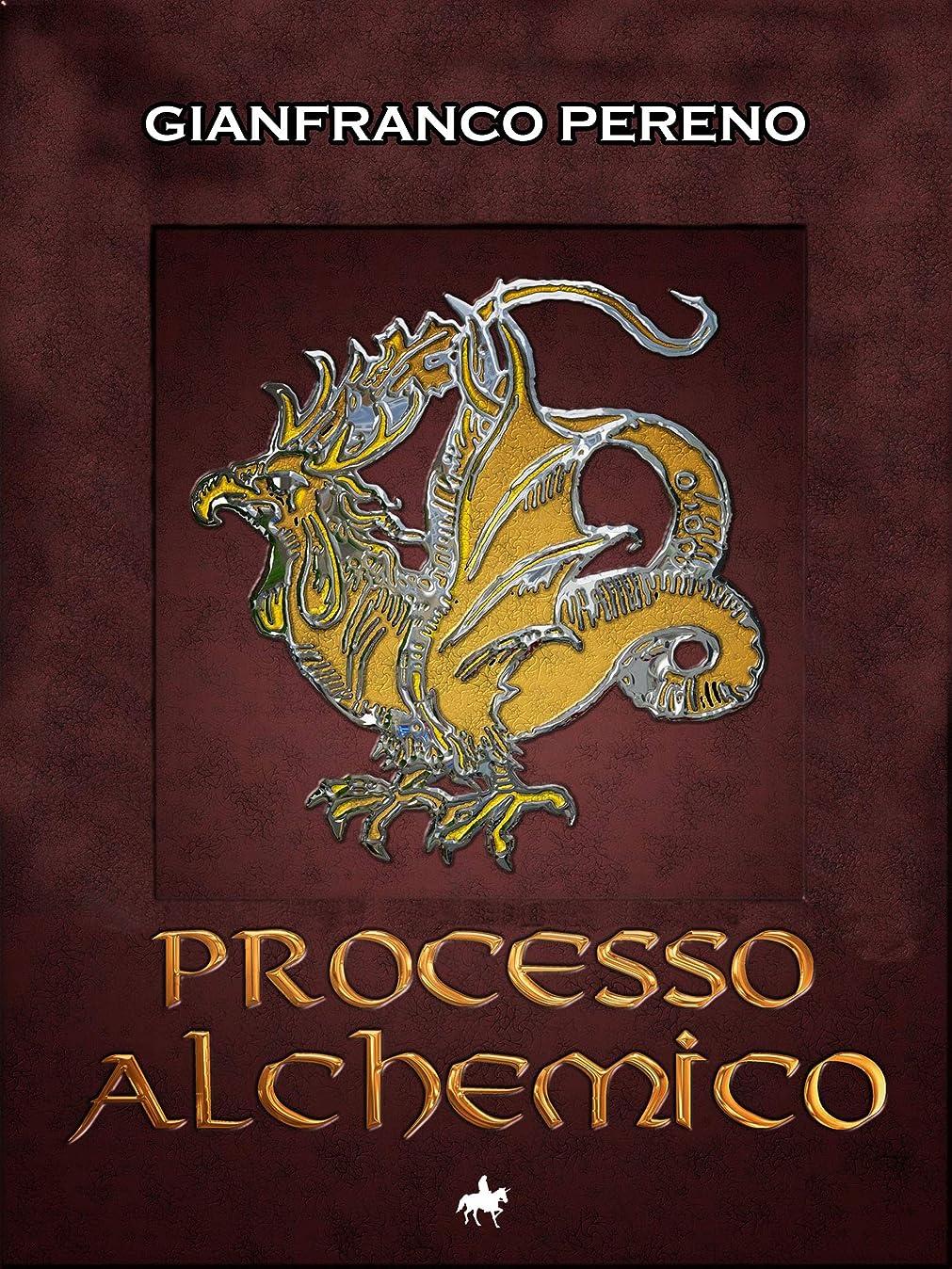 優先コール振幅Processo Alchemico (Italian Edition)