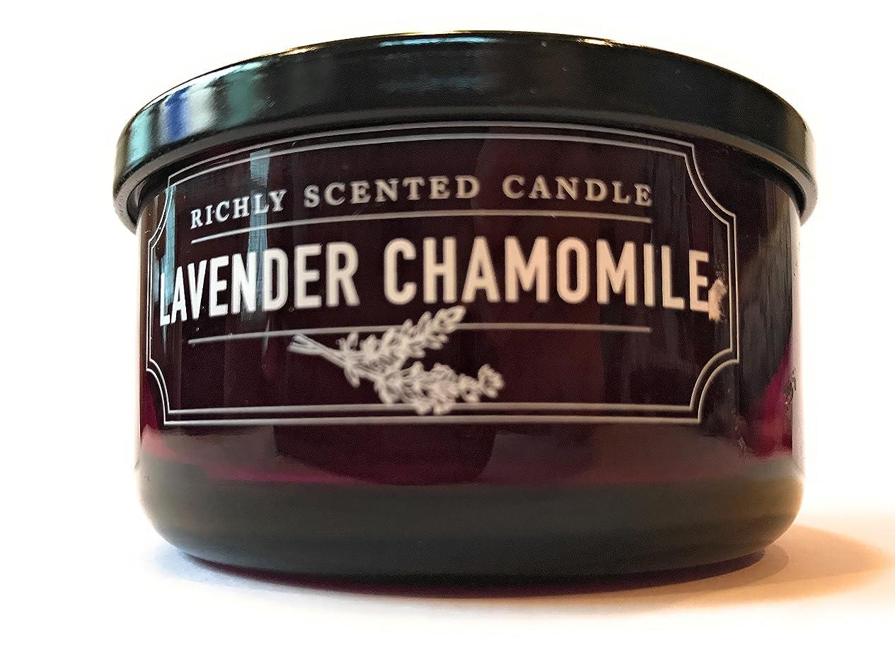 不良テニスキラウエア山DWホームラベンダーカモミールダブルWick豊かな香りCandle 4.6?Oz