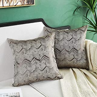 AmHoo Pack of 2 Chevron Embroidery Throw Pillow Covers Geometry Pattern Pillowcase Zigzag Decorative Square Cushion Cover for Sofa 16X16 inch,Brown