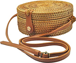 Rattan bags for women, rattan purse, round rattan bags, summer handbags for women, bamboo bags for women, handmade rattan bags, crossbody bags - (Strap - Adjustable length)
