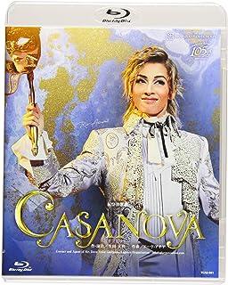 花組宝塚大劇場公演 祝祭喜歌劇『CASANOVA』 [Blu-ray]