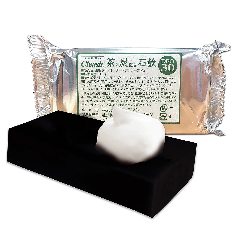 ポテト労働計算クリアッシュ 薬用 炭茶石鹸 (医薬部外品)