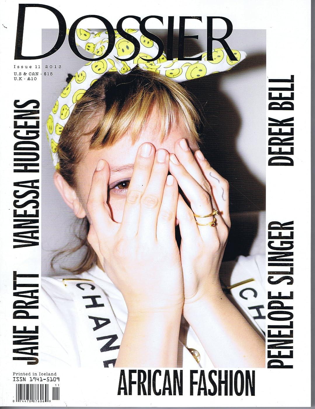 不実わかりやすいに渡ってDossier [US] No. 11 2013 (単号)