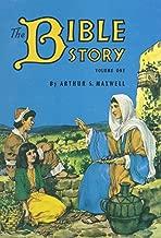 THE BIBLE STORY Ten Volume Set
