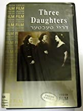 Three Daughters VHS