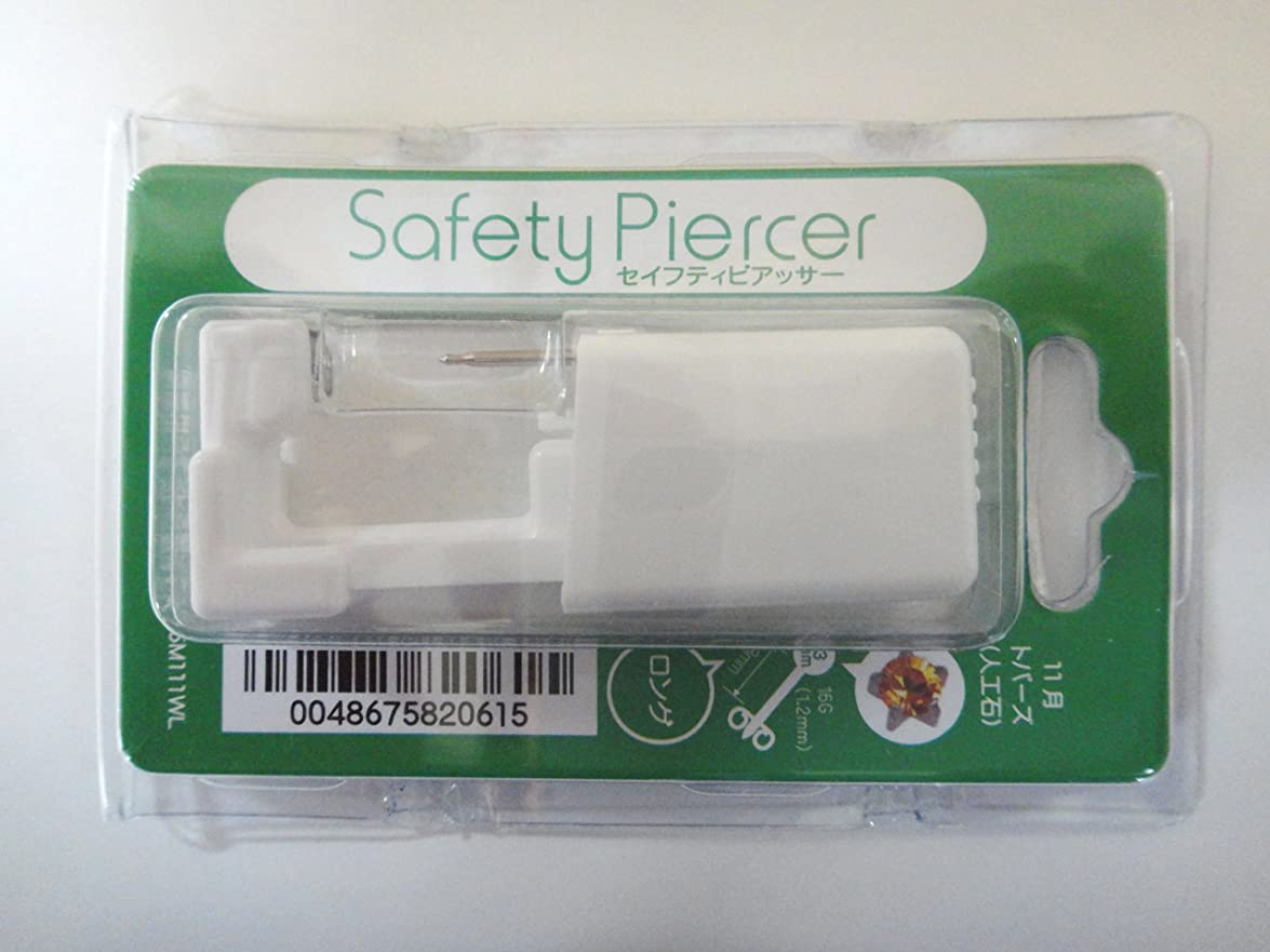 評価可能恐れる貫通するセイフティピアッサー シルバー(医療用ステンレス) 3mm トパーズ色 5M111WL(正規品)