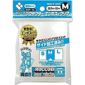 ブロッコリー スリーブプロテクター エンボス&クリア M 【BSP-14】