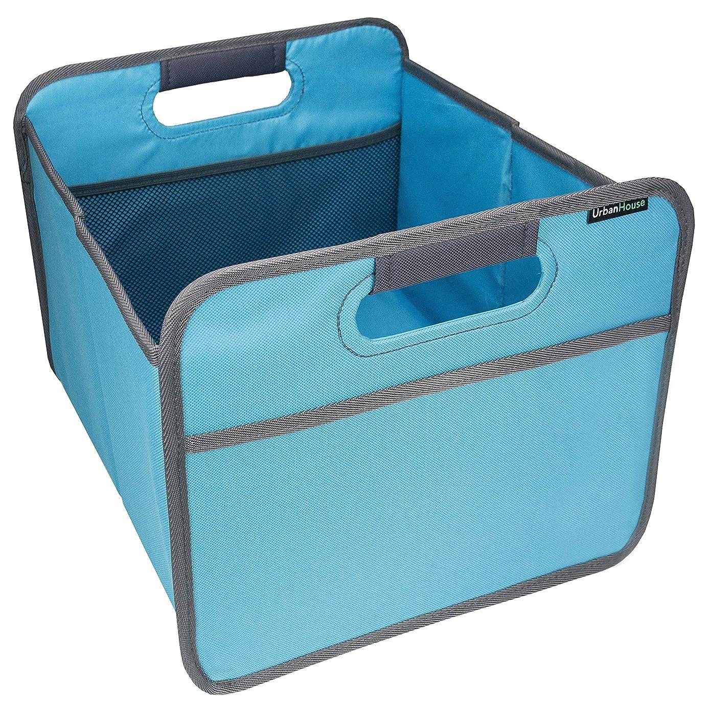 "Urban House AUH-TSG1LU Foldable Compact Storage Box and Caddy for Car and Trunk Organizer 14.5"" x 13"" x 10.75"" (6.6 Gallon capacity) -  Blue"