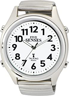 Atomic English Talking Watch for Seniors with Louder Alarm Clock Visually Impaired by Five Senses1098