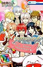 アイドリッシュセブン 5 (花とゆめコミックススペシャル)