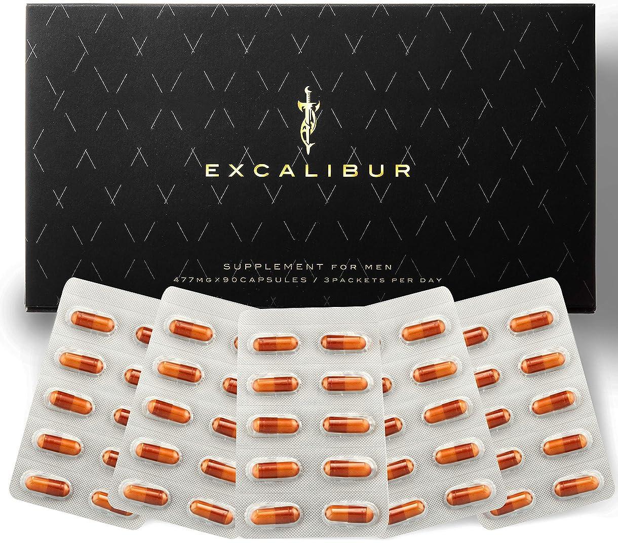 認識師匠配管工EXCALIBUR(エクスカリバー) シトルリン アルギニン 亜鉛 厳選14成分配合 90粒 30日