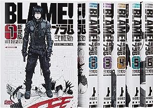 BLAME! 新装版 コミック 全6巻完結セット (KCデラックス アフタヌーン)