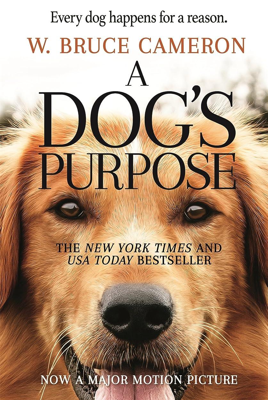 試験鹿定義するA Dog's Purpose