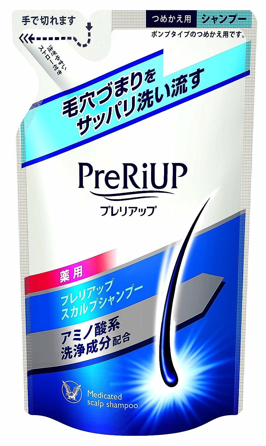 雪の削減枯渇する大正製薬 プレリアップスカルプシャンプー(つめかえ用)350mL