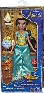 Disney Singing Jasmine Doll with Outfit & Accessories, Inspired by Disney's Aladdin Live-Action Movie, Sings A Whole New W...