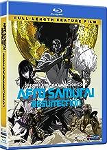 Afro Samurai: Resurrection - Director's Cut