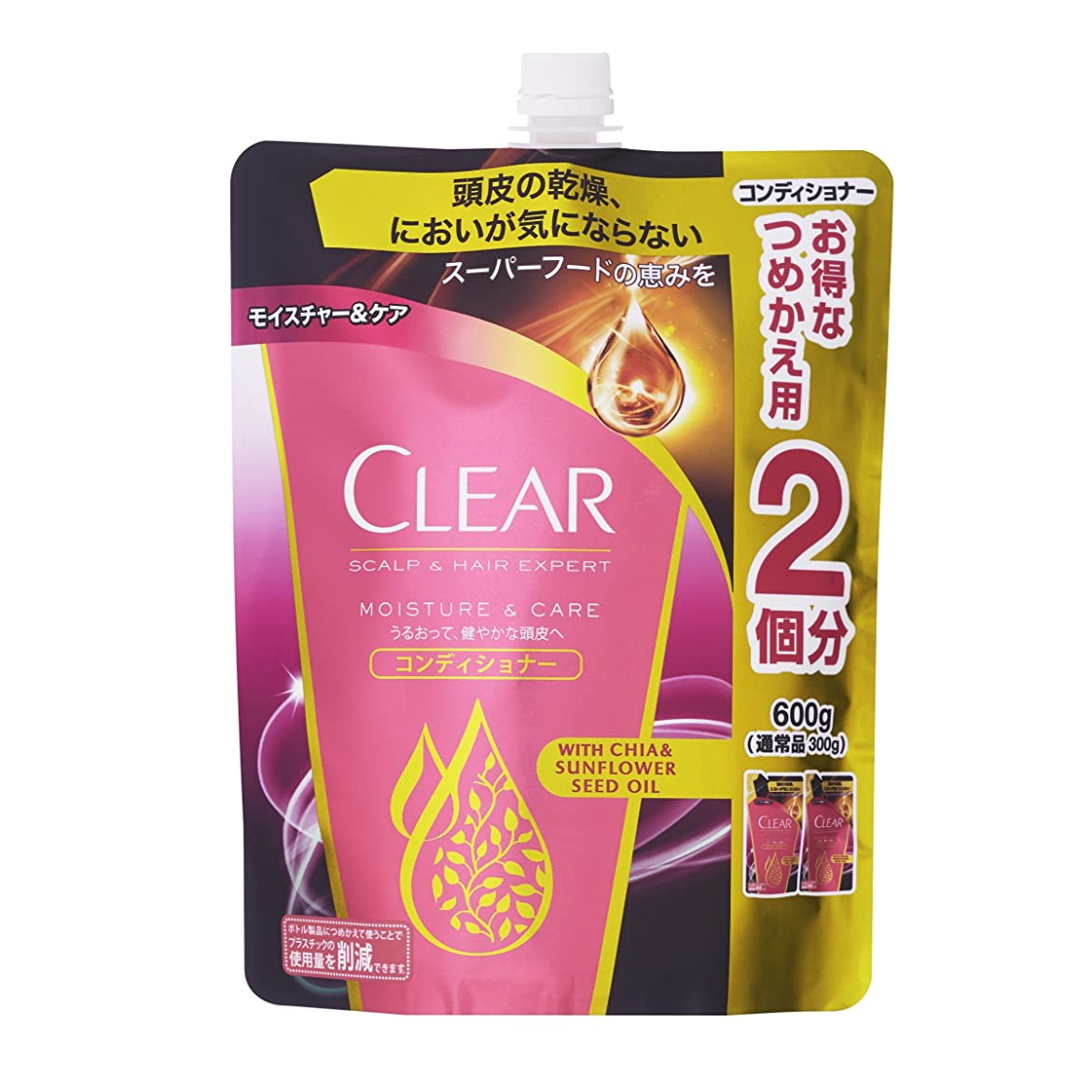 テザーアクティビティ力強いクリア モイスチャー&ケア コンディショナー つめかえ用 (うるおって、健やかな頭皮へ) 600g
