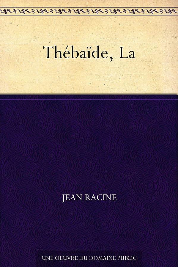 変えるガム行商人Théba?de, La (French Edition)