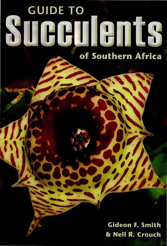モチーフ最小化するトイレGuide to Succulents of Southern Africa