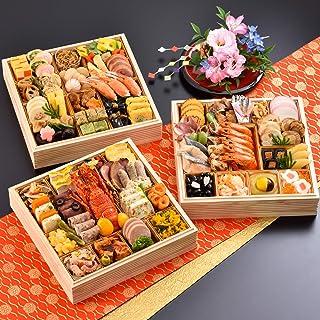 京都 しょうざん 和洋おせち料理 2021 華宴 特大8.5寸 三段重 77品 盛り付け済み 和風&洋風 冷凍おせち 4人前~5人前 お届け日:12月30日