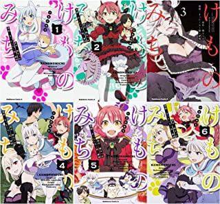 けものみち コミック 1-6巻セット (角川コミックス・エース)