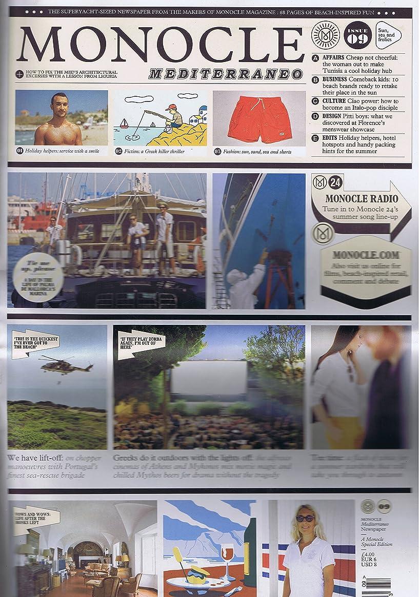 商業のスタジアム説明的Monocle Newspaper [UK] No. 9 2014 (単号)