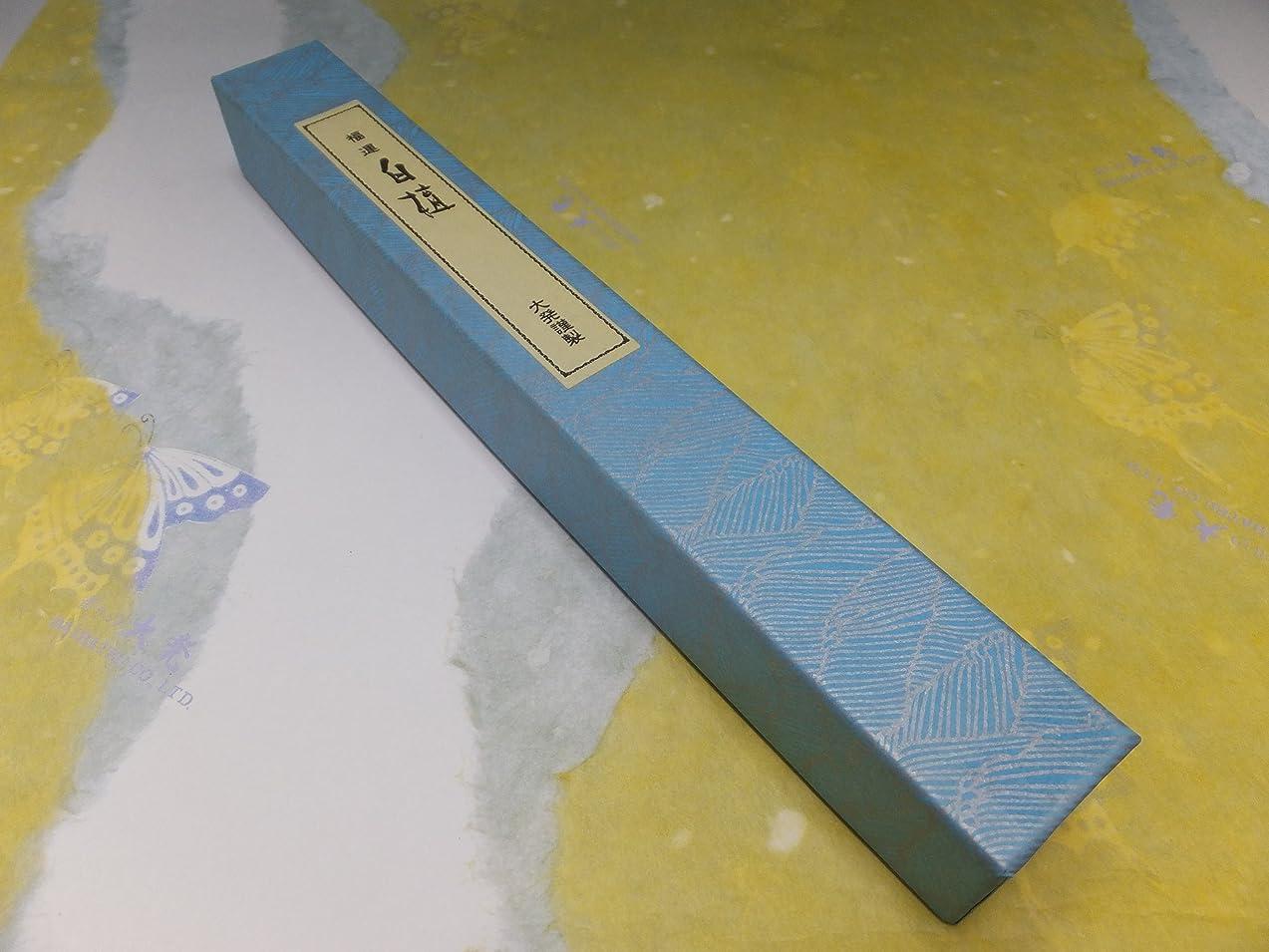 交じるオフェンスやる淡路島の「大発」のお線香 福運 白檀 長寸 (日本のお線香の70%を生産する淡路島)