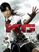 Best karate girl 2011 movie Reviews