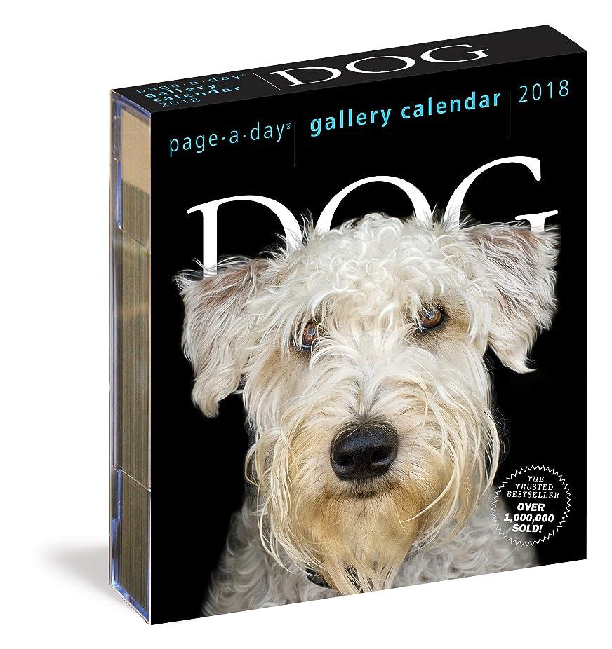 無傷外向き素晴らしさDog Gallery 2018 Calendar