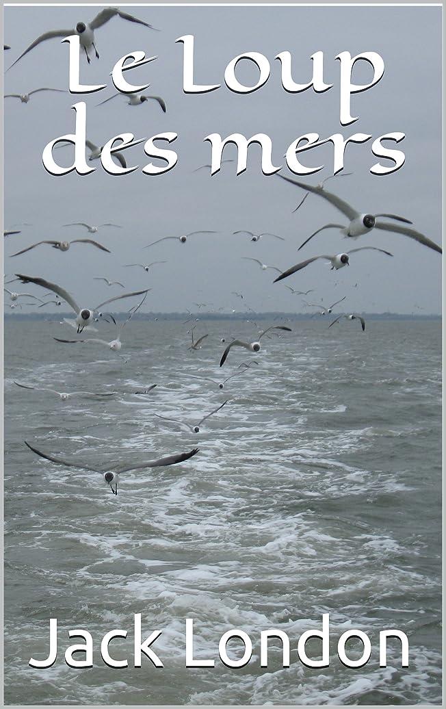 流用する太平洋諸島によってLe Loup des mers (French Edition)