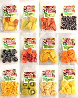 冷凍フルーツ 12種類セット 100g×12 国産冷凍フルーツ8種類 + 海外産冷凍フルーツ4種類 ※ 只今、2セット購入で1セットプレゼント中 【送料込み、消費税込み】