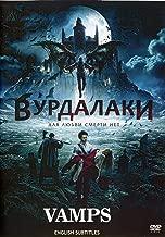 Aleksey Tolstoy's Vamps / Ghouls / Vurdalaki / Вурдалаки Russian Fantasy Horror Movie [Language: Russian; Subtitles: English] DVD NTSC ALL REGIONS