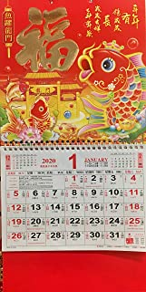 (M) 2020 Chinese Calendar Monthly - for Year of The Rat -