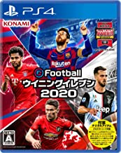 KONAMI E FOOTBALL WINNING ELEVEN 2020 FOR SONY PS4 PLAYSTATION 4 JAPANESE VERSION