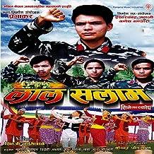 Best lal salam songs Reviews