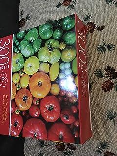 300 Piece Rainbow of Veggies Puzzle