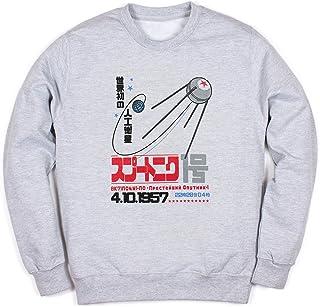 Sputnik 1 Sweatshirt – Japanese Soviet/Retro Kawaii – Satellite Men's Women's Top