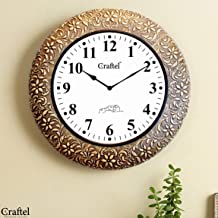 Craftel Handcrafted Metal Brass Decorative Wooden Vintage Antique Wall Clock (18-inch, Gold)