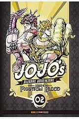 Jojo's Bizarre Adventure - vol. 2 eBook Kindle