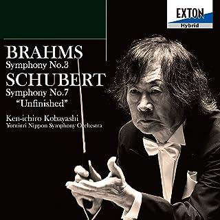 ブラームス:交響曲第3番、シューベルト:交響曲第7番「未完成」