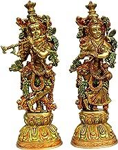 """eSplanade - Brass Radha Krishna - Big Size - Pair of Brass Radha Kishan Krishna Murti Idol Statue Sculpture (21"""") (Big Rad..."""