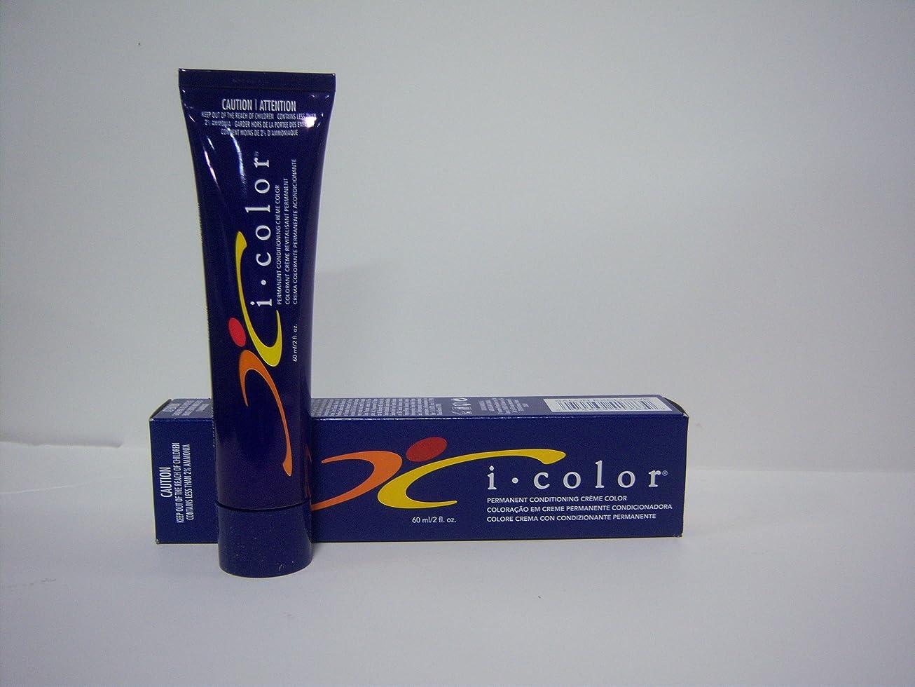 ジャンプする危険な広範囲Iso Hair によるISO I.Color常設コンディショニングクリーム色8C(8.04)ライトナチュラル銅ブロンド