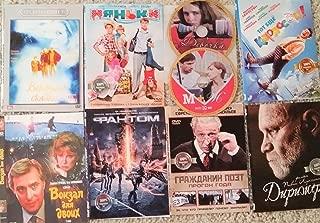 Russian DVD Movie * PAL* No Subtiles*Select any disc your choice *Evening fairy tale*Nyan'ki*M+W*Tot esche Karloson*TrainTrain station for two*Fantom*Grazhdanin poet*Dirizher*Devochka*d-903