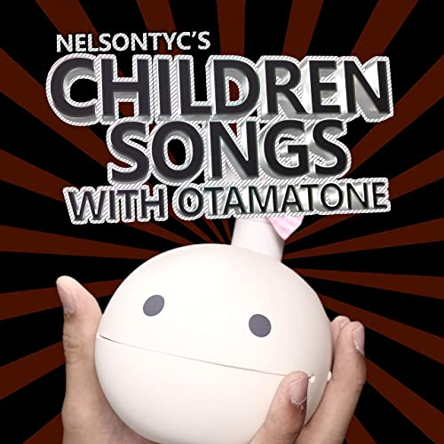 Minions Banana Song by Nelsontyc on Amazon Music - Amazon com
